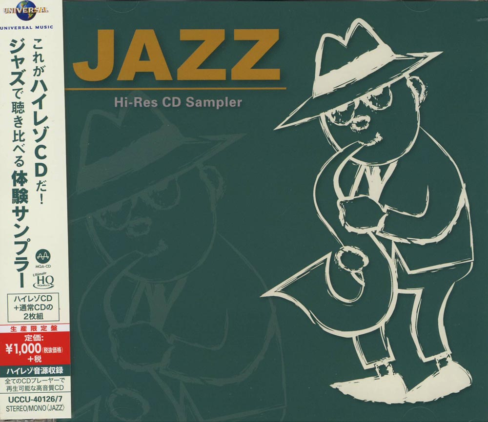 Hi-Res CD Sampler for Jazz