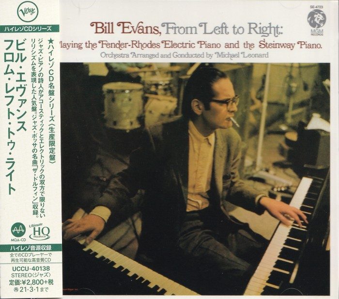 Bill Evans – From Left to Right