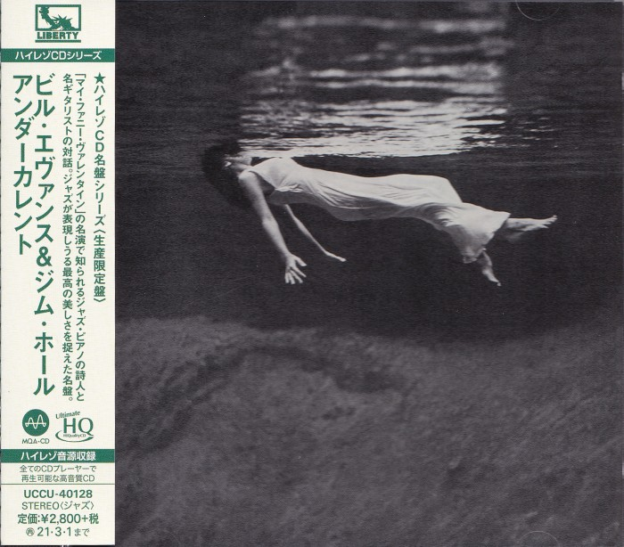 Bill Evans – Undercurrent