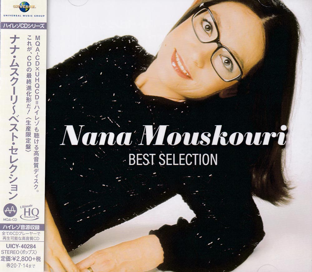 Nana Mouskouri – Best Selection