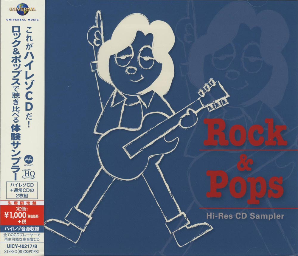 Hi-Res CD Sampler Rock & Pop